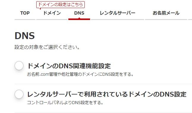 f:id:m421miyako:20200716200730j:plain