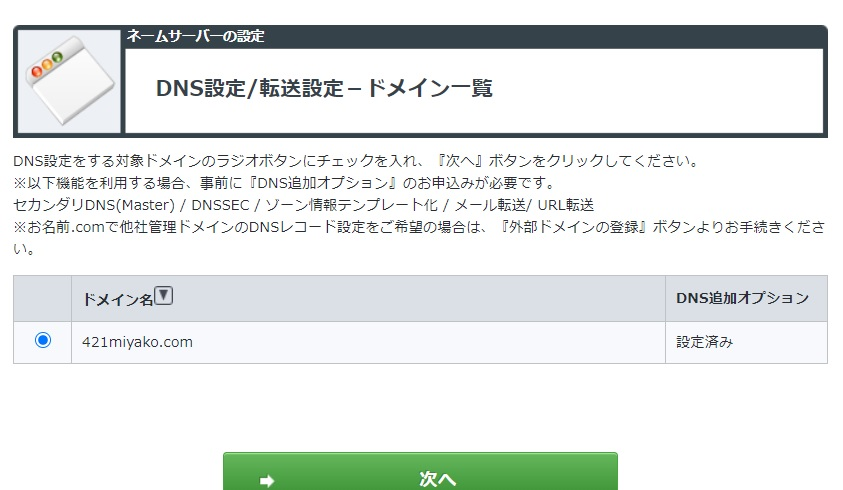 f:id:m421miyako:20200716200930j:plain