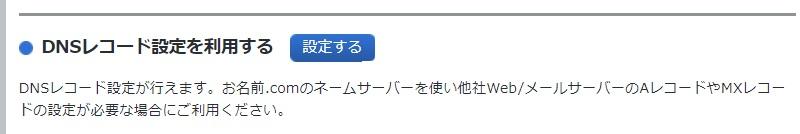 f:id:m421miyako:20200716201053j:plain