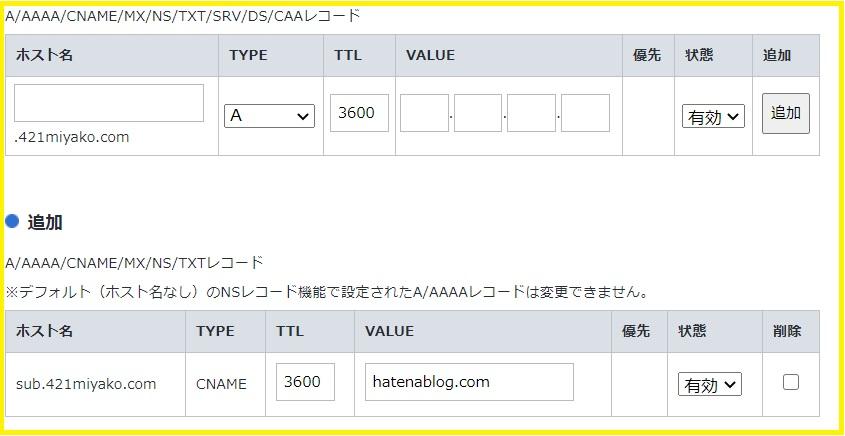 f:id:m421miyako:20200716201342j:plain