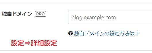 f:id:m421miyako:20200716202736j:plain