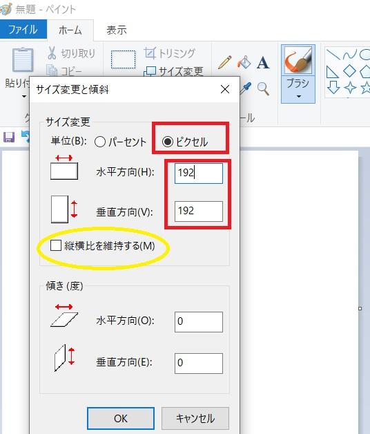 f:id:m421miyako:20200718222418j:plain