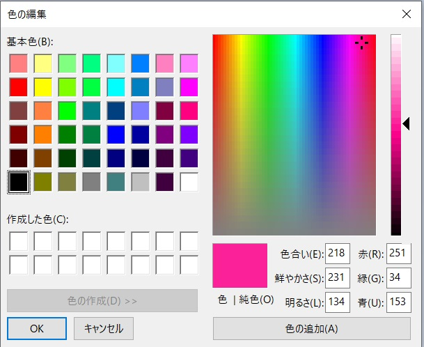 f:id:m421miyako:20200718224052j:plain