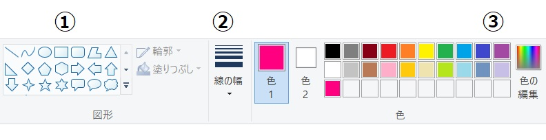 f:id:m421miyako:20200718224115j:plain