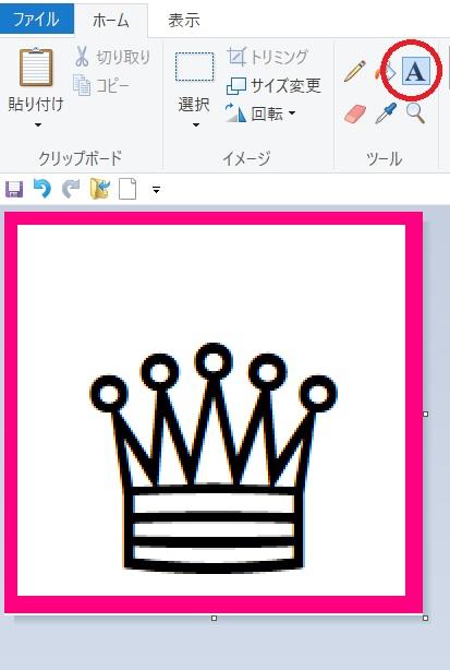f:id:m421miyako:20200718231857j:plain