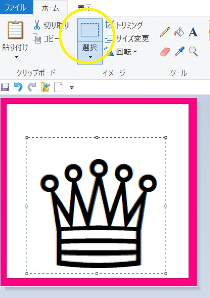 f:id:m421miyako:20200718232856j:plain