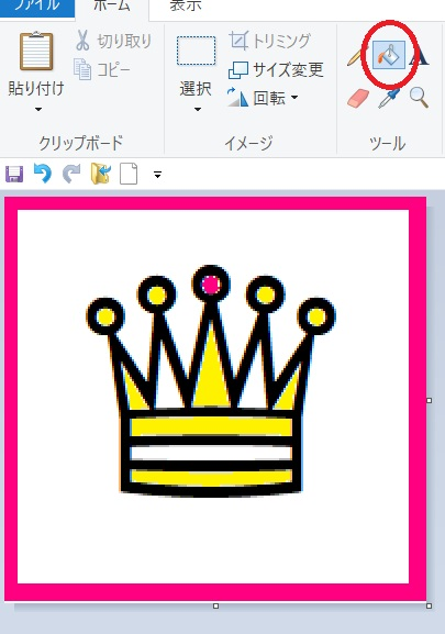 f:id:m421miyako:20200718232909j:plain