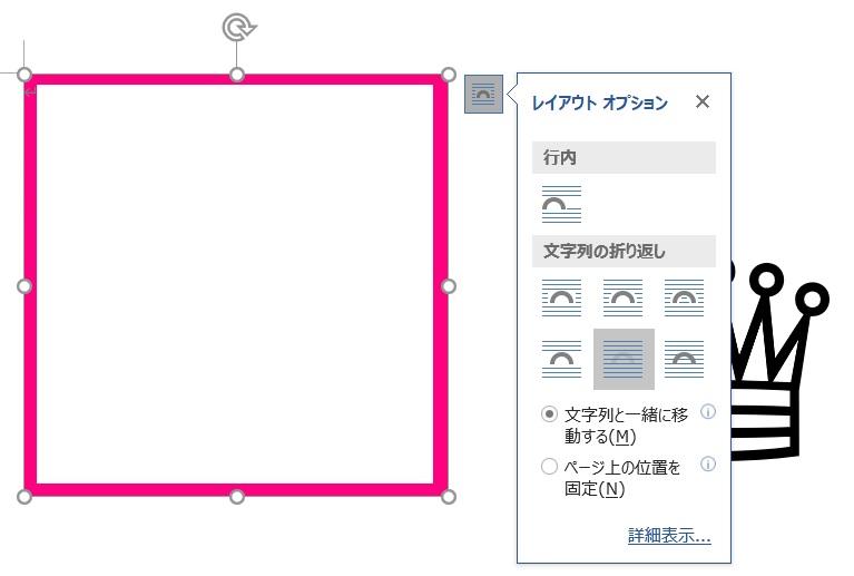 f:id:m421miyako:20200723173541j:plain