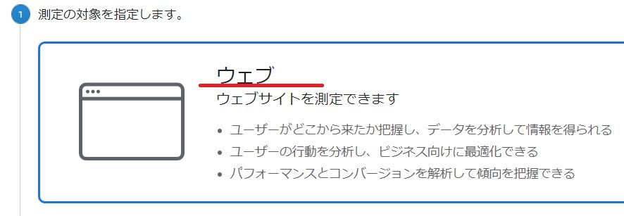 f:id:m421miyako:20200727193830j:plain
