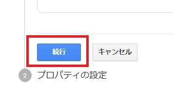 f:id:m421miyako:20200727193841j:plain