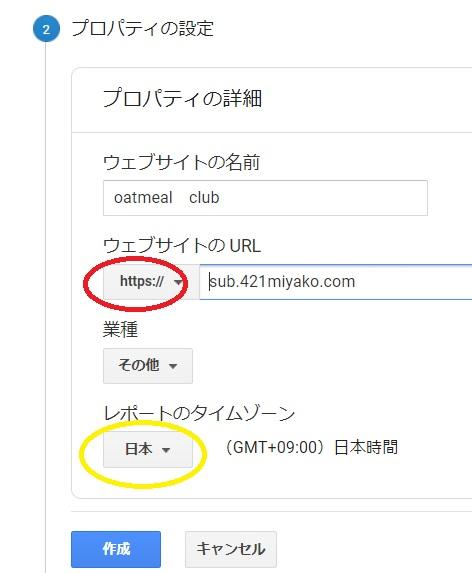 f:id:m421miyako:20200727194018j:plain