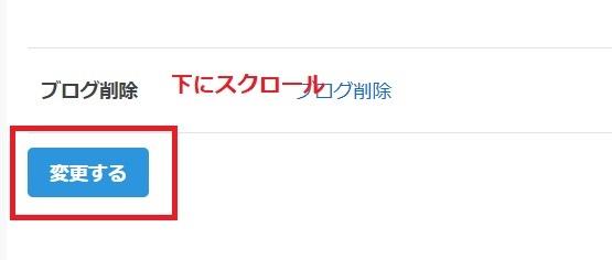 f:id:m421miyako:20200727195406j:plain