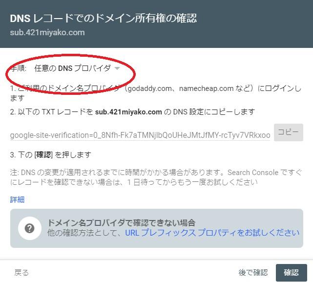 f:id:m421miyako:20200727215245j:plain