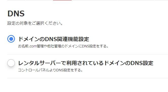 f:id:m421miyako:20200727215308j:plain
