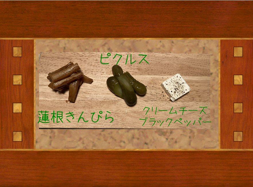 f:id:m421miyako:20201025152937j:plain