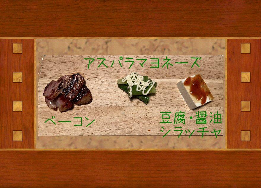 f:id:m421miyako:20201025153021j:plain