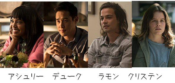 f:id:m421miyako:20201215192952j:plain