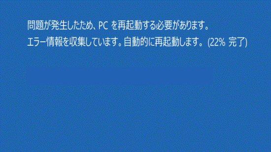 f:id:m421miyako:20210116213332j:plain