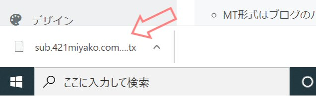 f:id:m421miyako:20210124192008j:plain