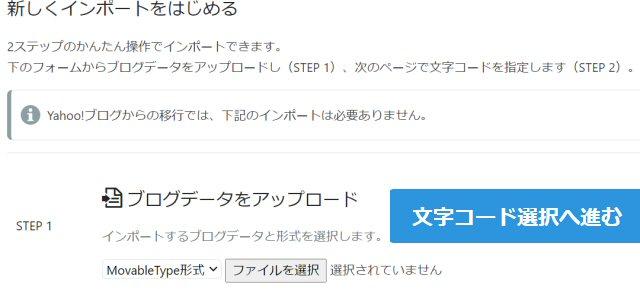 f:id:m421miyako:20210124193734j:plain