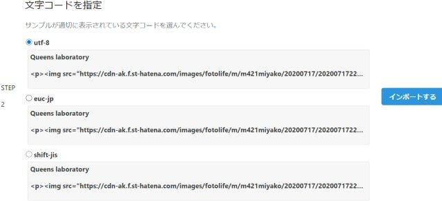 f:id:m421miyako:20210124194433j:plain