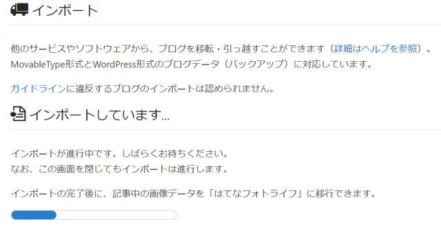f:id:m421miyako:20210124194654j:plain