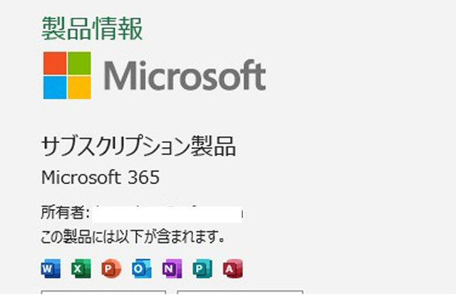 f:id:m421miyako:20210125215549j:plain