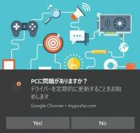 f:id:m421miyako:20210306224216j:plain