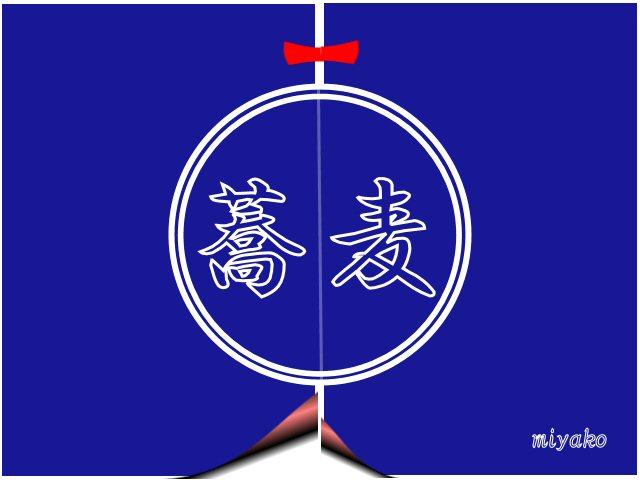 f:id:m421miyako:20210403151104j:plain