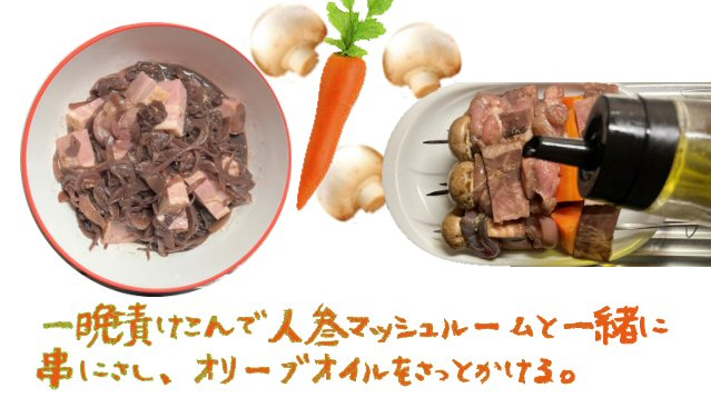 f:id:m421miyako:20210407204548j:plain