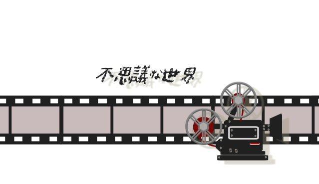 f:id:m421miyako:20210417155010j:plain