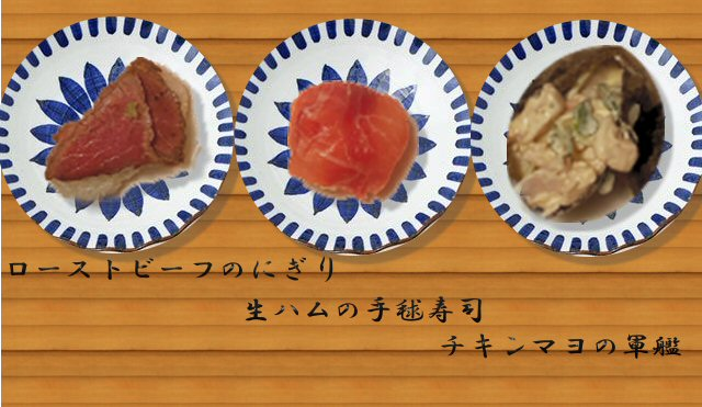 f:id:m421miyako:20210430205858j:plain