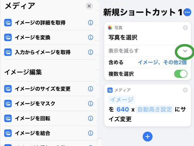 f:id:m421miyako:20210528215345j:plain
