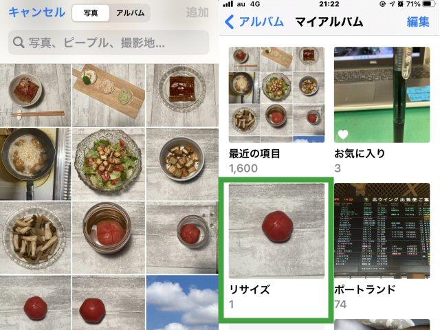 f:id:m421miyako:20210528220709j:plain
