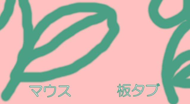 f:id:m421miyako:20210604212309j:plain