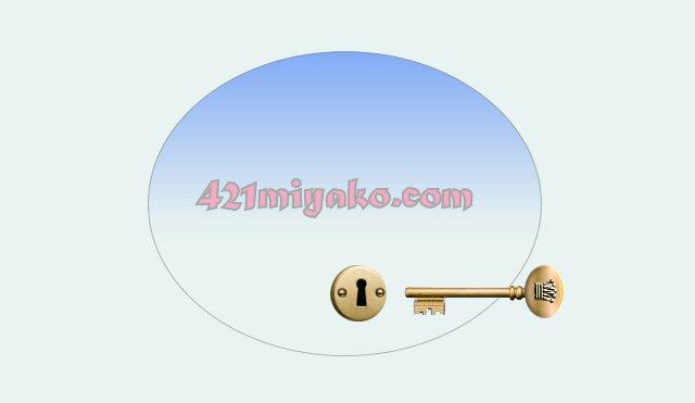 f:id:m421miyako:20210703144357j:plain