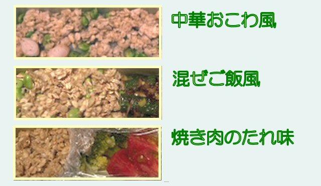 f:id:m421miyako:20210904211741j:plain