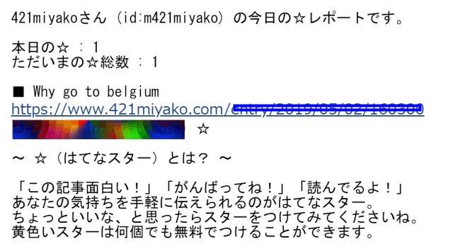 f:id:m421miyako:20210912115749j:plain