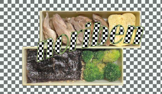 f:id:m421miyako:20210918104818j:plain