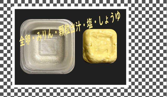 f:id:m421miyako:20210918110911j:plain