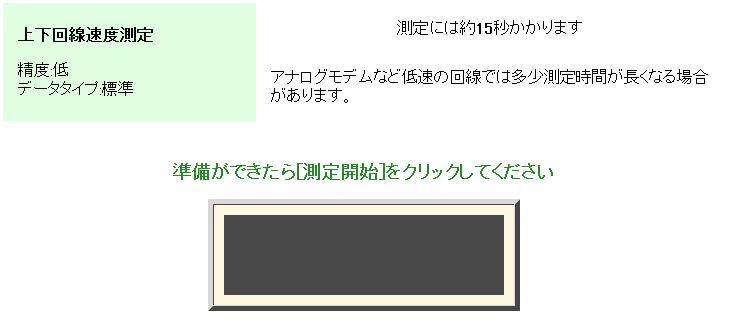 f:id:m6u:20170201183613p:plain