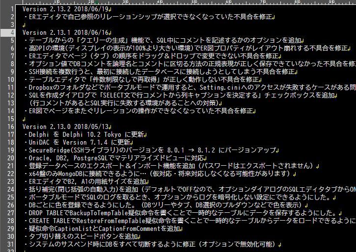 f:id:m6u:20181128120347p:plain