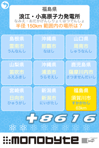 20130305173940