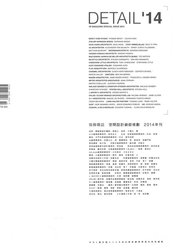f:id:mA-style:20131007145041j:image:w360