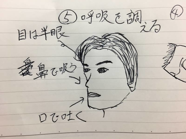 f:id:mTakata:20191113105342j:plain