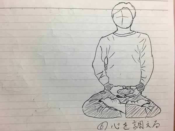 f:id:mTakata:20191113105435j:plain
