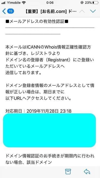 f:id:mTakata:20191208003815j:plain