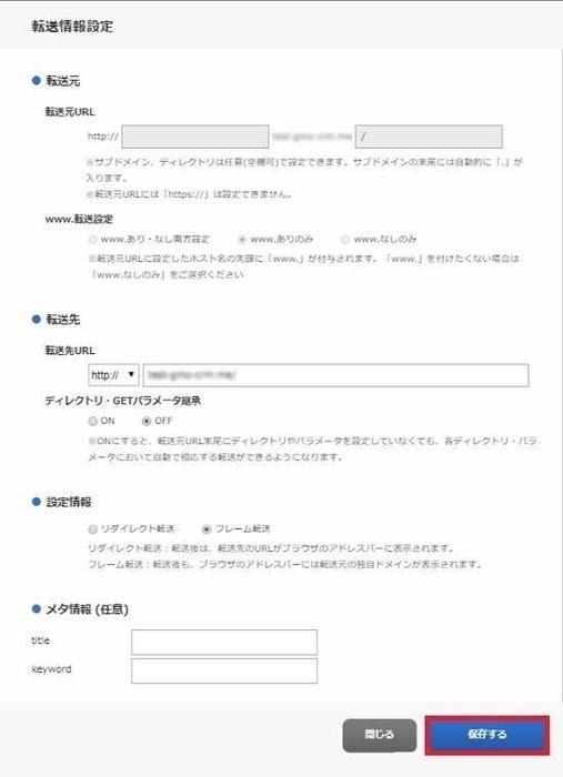 f:id:mTakata:20200624171025j:plain