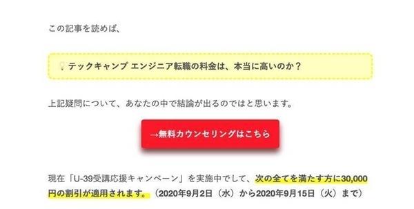 f:id:mTakata:20200913181147j:plain