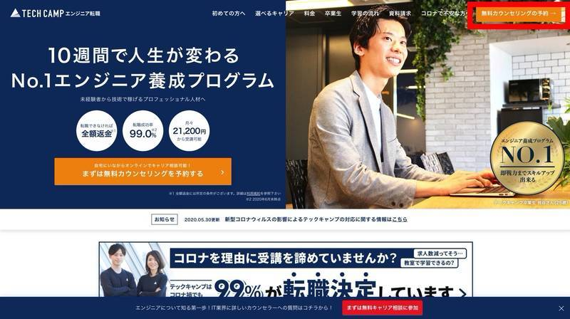 f:id:mTakata:20201122201251j:plain